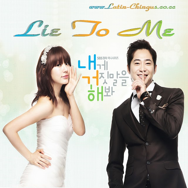 Lie To Me OST [FULL OST Album]